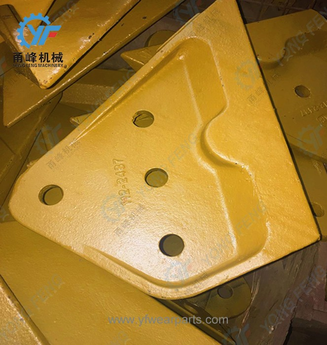 Cat 325 Four Holes Side Cutter 112-2487/112-2488