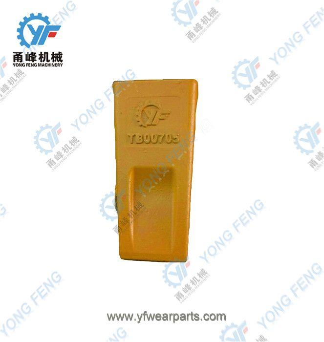Hitachi EX200 Standard Tooth TB00705 Center EX200