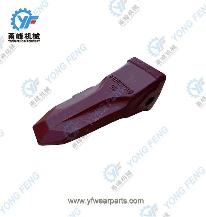 Hyundai R225-9 Rock Chisel Tip 61QA-31310RC