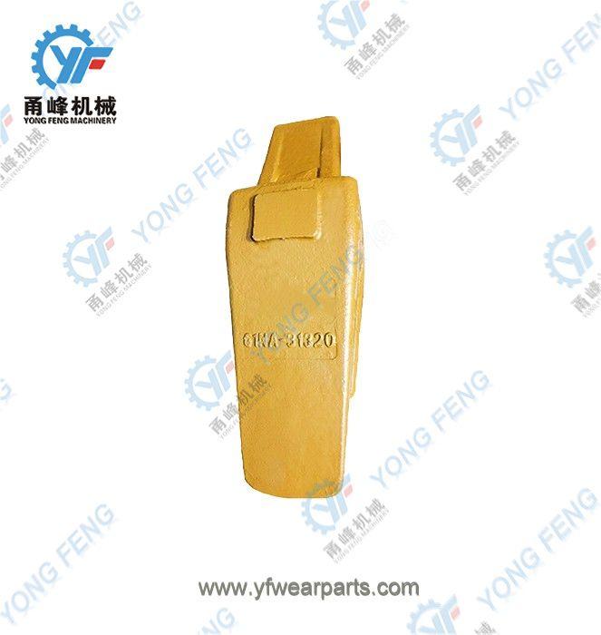 Hyundai R360 Two Strap Adapter Center, Side Pin Adapters 61NA-31320