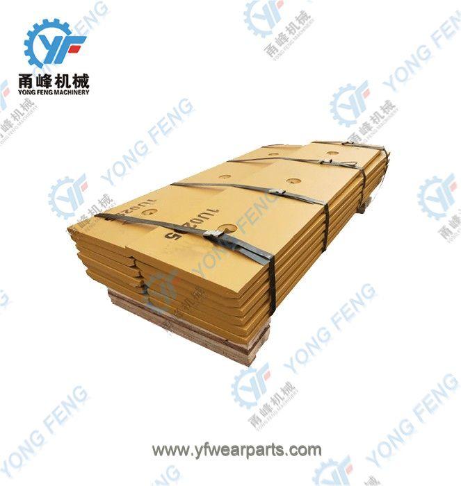 1U0295 Caterpillar loader cutting edge