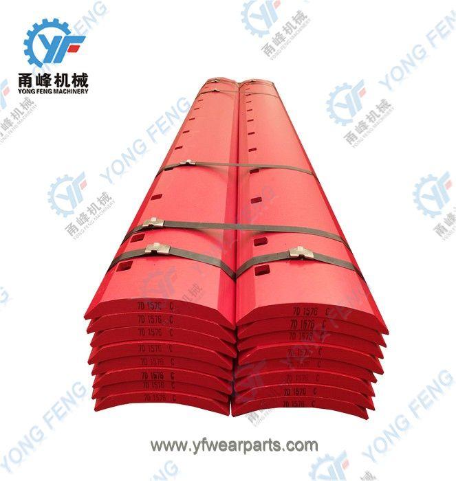 7D1576 Caterpillar motor grader blade