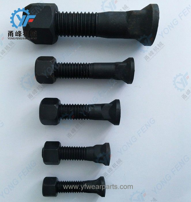 Plow Bolt 195-71-52330 and Nut 4J5977